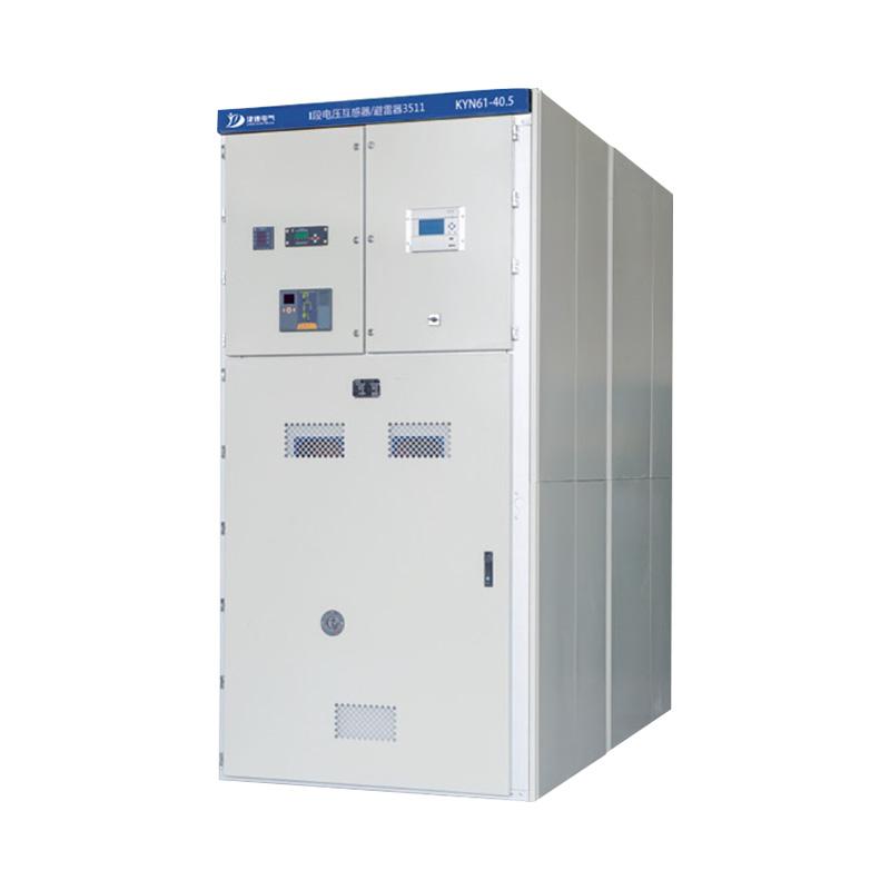 KYN61-40.5铠装移开式交流开关设备